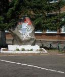 село Центральное